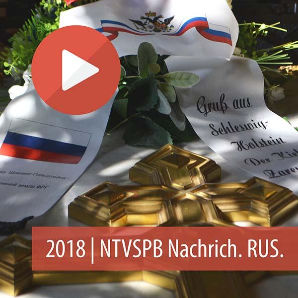 600x600_medienbeitrag-NTVSPB_2018