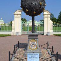 800-BaumSkulptur